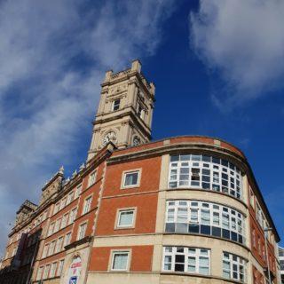 Stanley House, Nottingham